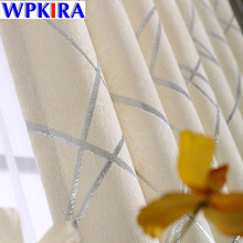 Thick Chenille Blinds Jacquard Curtain Fabric for Livingroom Bedroom Silver Blackout Custom Size Shade American Style WP293-30