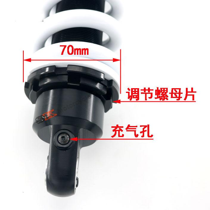 Amortiguador trasero tango 125 HTB1EI66QVXXXXXPXpXXq6xXFXXXZ