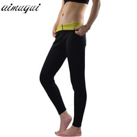 Promotion HOT Body Shapers Women Slimming Long Pants With Tummy Control Elastic Neoprene Sport Fitness Leggings
