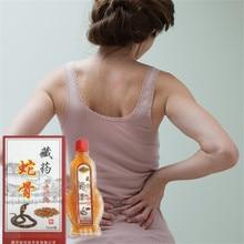 DISAAR New Arrival 15ml/bag King cobra Venom Pain Relief Essential oil Plaster Muscle Shoulder Tiger Balm Self heating