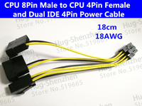 10pcs/lot High Quality CPU 8Pin Male to CPU 4Pin Female and Dual IDE 4Pin Power Cable 18AWG 18cm