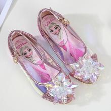 Fashion  Girls Princess High-heel Leather Shoes With Glitter And Crystals