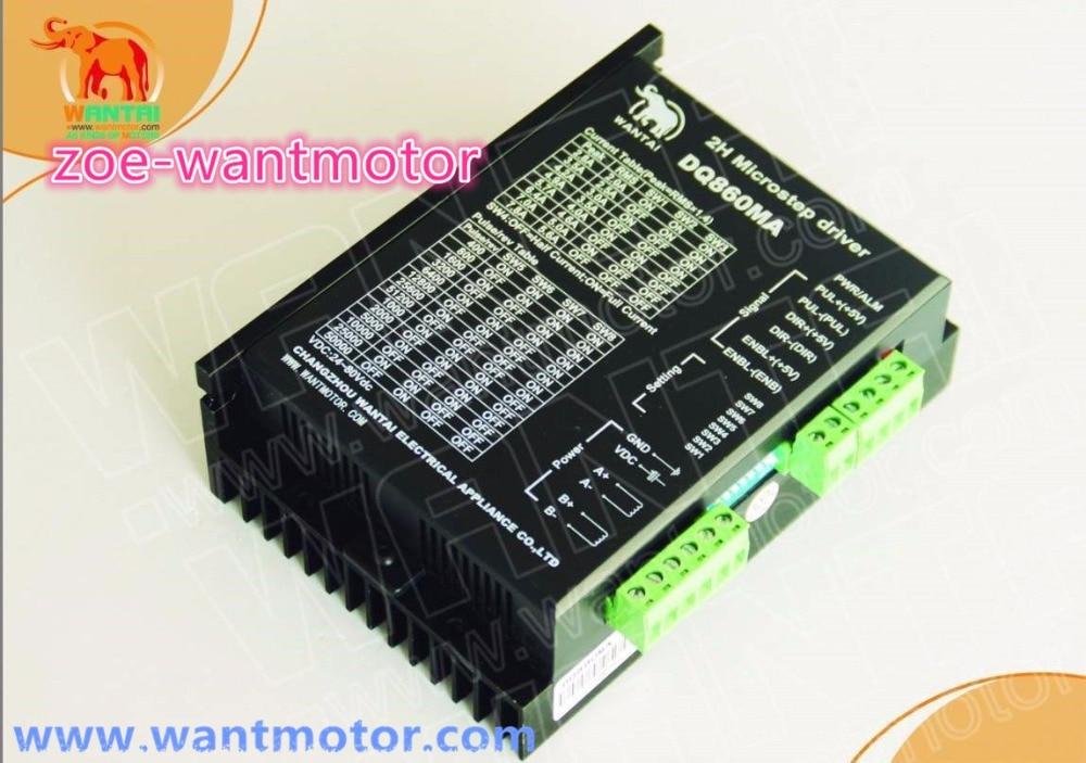 High quality! Wantai Stepper Motor Driver DQ860MA 80V 7.8A 256Micro CNC Router Mill Cut Laser Engraving Grind Foam