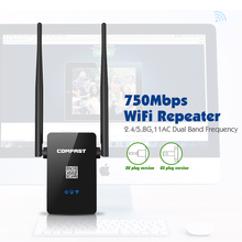 COMFAST Wireless-n 5GHZ wifi router 750M wireless repeater 2.4G+5.8G WIFI extender Signal Booster with antennas wifi repeator