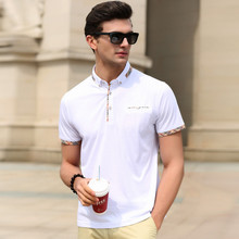 The new new style summer 2017 men's short sleeve Business male white cotton lapel young men T-shirt