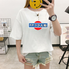 New Print T-Shirt Round Neck Pullover Short Sleeve Top Loose Comfortable Trend Fashion Pattern Japanese pattern kawaii t-shirt round neck stars print body pattern short sleeve men s t shirt