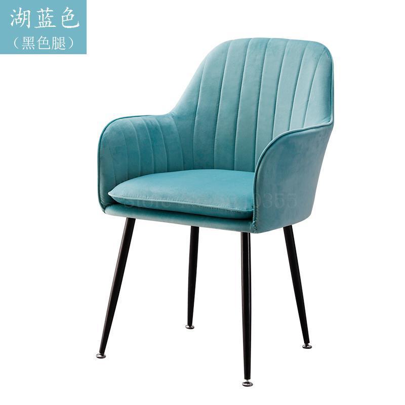 Современный дизайн, мягкий обеденный стул, модный прозрачный стул для гостиной, отдыха, мебель, стул-Лофт - Цвет: VIP 8