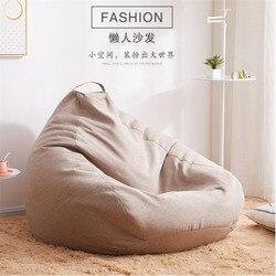 Фасоли мешок диван накладка на стул без наполнителя пуф шезлонг мебель для гостиной пуф Beanbag диваны пуф ленивый мешок офис