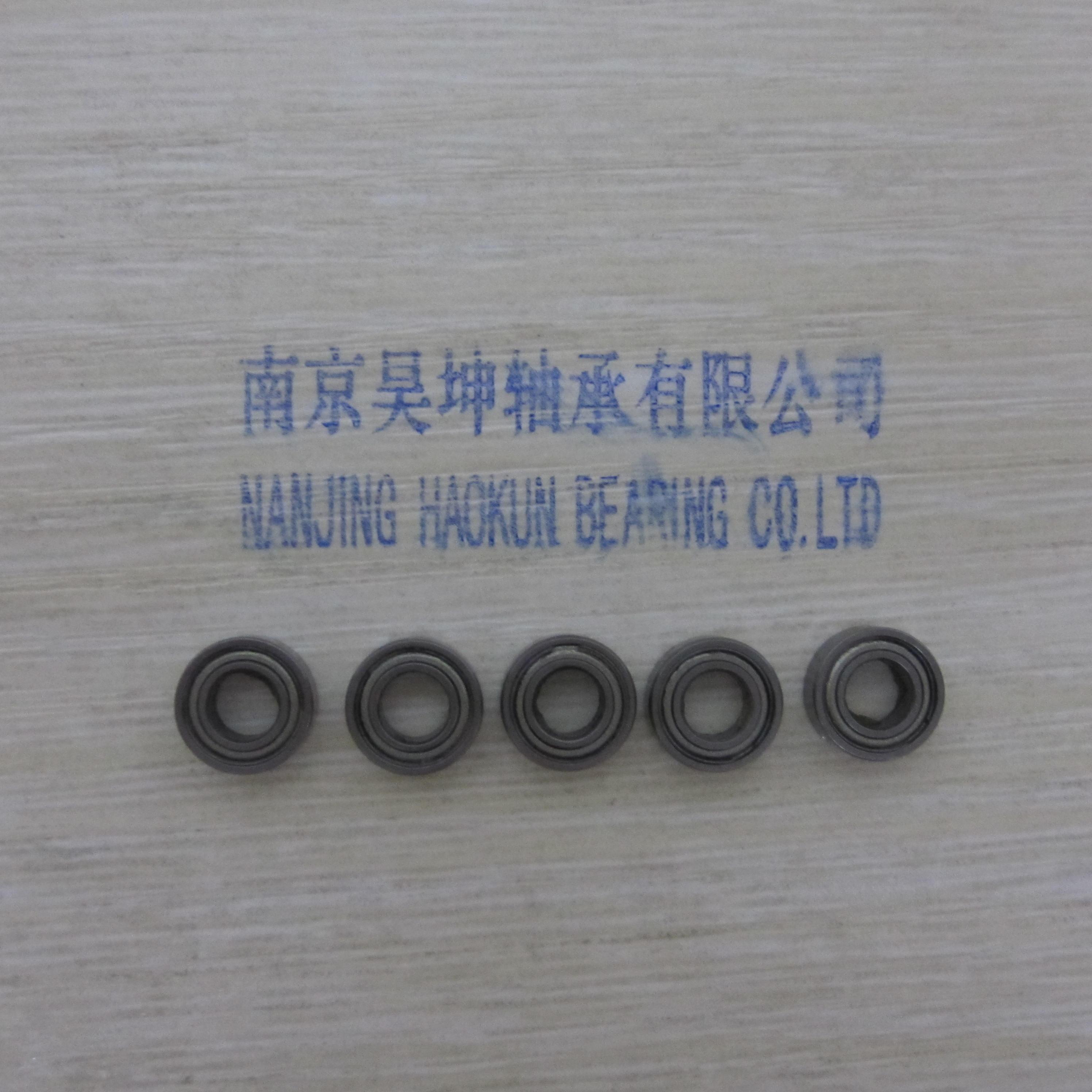 S686 ZZ CB ABEC7 6x13x5 mm s686zz Germany Hybrid ceramic si3n4 balls+ ss rings ball bearingS686 ZZ CB ABEC7 6x13x5 mm s686zz Germany Hybrid ceramic si3n4 balls+ ss rings ball bearing