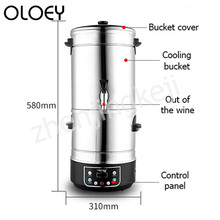 Multifunctional Household Brewing Machine Stainless Steel 12L Stuffed Rice Wine Fruit Wine Timing Adjustable Alcohol Content wine alcohol content testing equipment warming rice liquor concentration of test copper