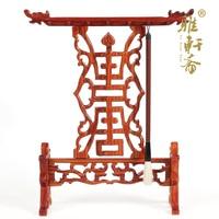 W четыре драгоценности ученого шоу Мао Чжай галерея красного дерева красного сандалового дерева кисти ручка висит живопись supplie
