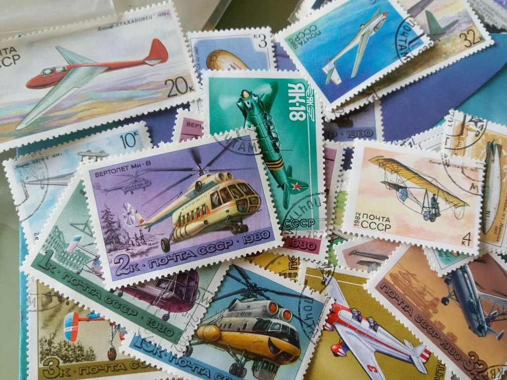 1 pces postar selos da urss não repetida união soviética rússia moscou união das repúblicas socialistas soviéticas