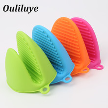 1PCS Silicone Insulated Heat Pot Clips Microwave Oven Gloves Hot Plate Clip Anti-scald Kitchen Baking Cooking Tools