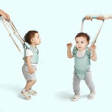 Baby Walking Harness, Hand-held Toddler Walking Assistant, Standing Up and Walking Learning Helper Protective Belt for Baby