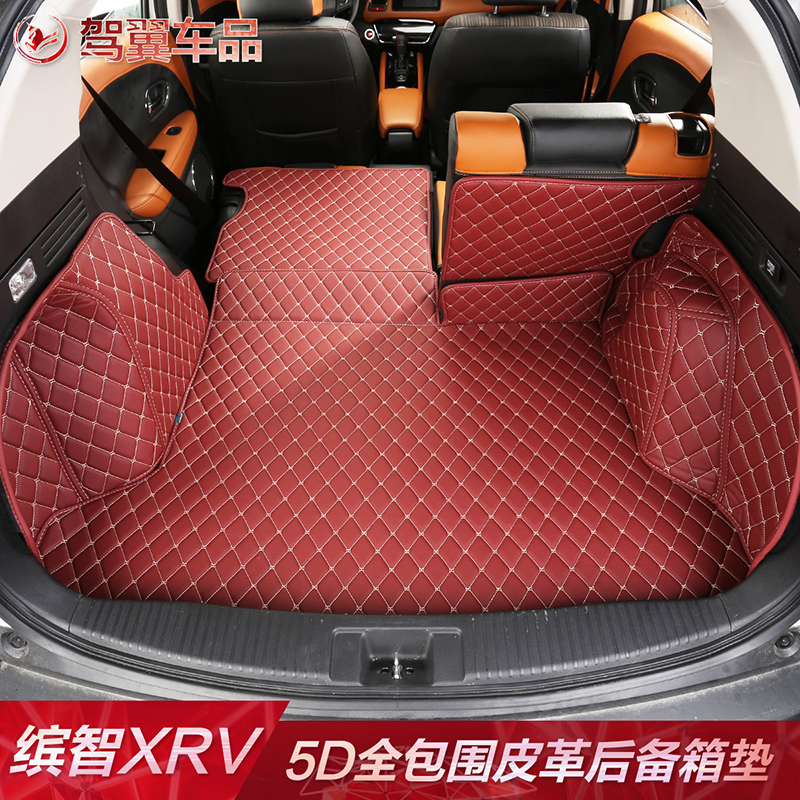 no odor full covered customized carpets waterproof rugs non slip easy clean durable car trunk mats for VEZEL/XRV