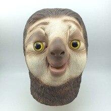 Латексная Маска Ленивец зверополис Ленивец Ник Уайльд латексные маски для животных на всю голову Хэллоуин Вечеринка косплей реквизит аксессуары