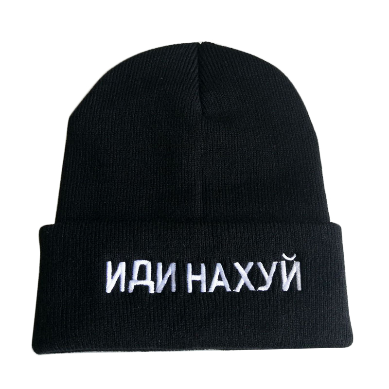 Fashion Soft Hat   Skullies     Beanies   For Men Women Warm Hat Russian Language Cap Embroidered Knit Cap   Beanies