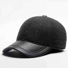 374bbb5a0b9 2018 Mens Winter Leather Cap Warm Patchwork Dad Hat Baseball Caps With Ear  Flaps Russia Adjustable Snapback Hats For Men