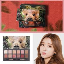 12 Colors Explorer Eyeshadow Palette New Imitation Animal Color Eyes Shadow Tray Makeup