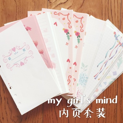 2017 New Arrive  Girl Sming A6 SIZE Planner Filler Pages  Spiral  Loose leaf Pages Todo Line Grid Pages 2017 new arrive a5 a6 gold wave point snap spiral planner creative cute notebook match dokibook filler pages