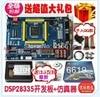 Free Shipping DSP28335 Development Board TMS320F28335 DSP Learning Board 00IC ZQ28335 Development Board