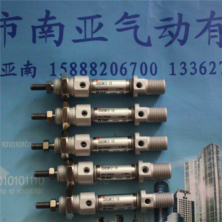 SMC CD85N12-10 Stainless steel cylinders air cylinder pneumatic component air tools Adjustable stroke C85N series cdm2b20 25z smc cylinders