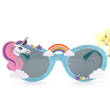 Shiny Blue Unicorn Funny Party Favors Costume Glasses Sunglasses Mask Birthday Photobooth Props Gift Wedding Supplies Decoration