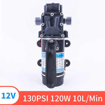 12V 24V 120W 130PSI 10L / Min Type Electric Water FIlm High Pressure Self-Priming Pump For Garden Return Valve - DISCOUNT ITEM  45% OFF All Category