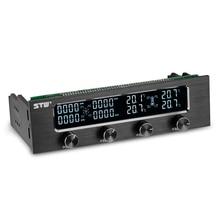 STW Pc 5.25 Inch Drive Bay Volledige Brushed Aluminium 4 Kanaals PWM Fan Controller met Lcd scherm