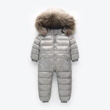 Новый Детский пуховик, верхняя одежда, зимняя Лыжная одежда, зимняя куртка для девочек, детская верхняя одежда, зимняя куртка, s пальто