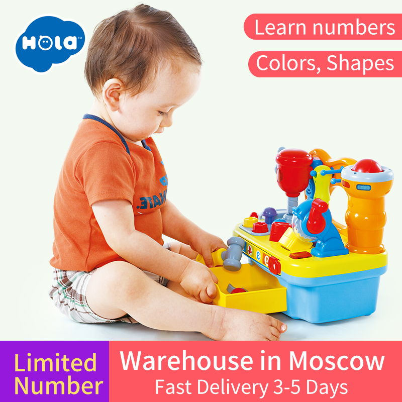 HUILE TOYS 907 Baby Toys Kids Workbench Pretend Play Tool Set Electric Toy with Music & Light & Blocks Toys for Children Boys цена