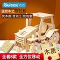 2015 Nueva Robotime Remote-control de Tractor De Madera 3D Puzzle Juguetes Educativos