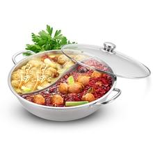 30 см 2 отсека Hotpot Нержавеющая Сталь Приготовления супа горшок со стеклянной крышкой половник-дуршлаг кухонная посуда для индукционной плиты