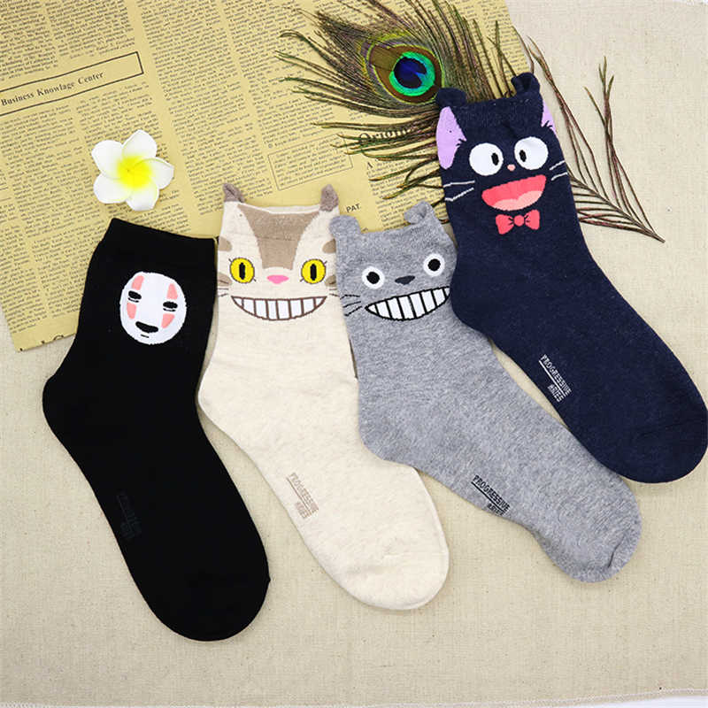 f8a751a59e3 ... ghibli miyazaki my neighbor totoro socks women kawaii cute Spirited  Away Kiki s Delivery Service cartoon print ...