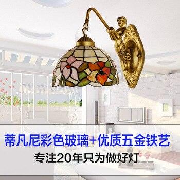 Eetkamer studie van slaapkamer het hoofd van een bed hal trap balkon Europese landelijke lens koplamp muur lamp
