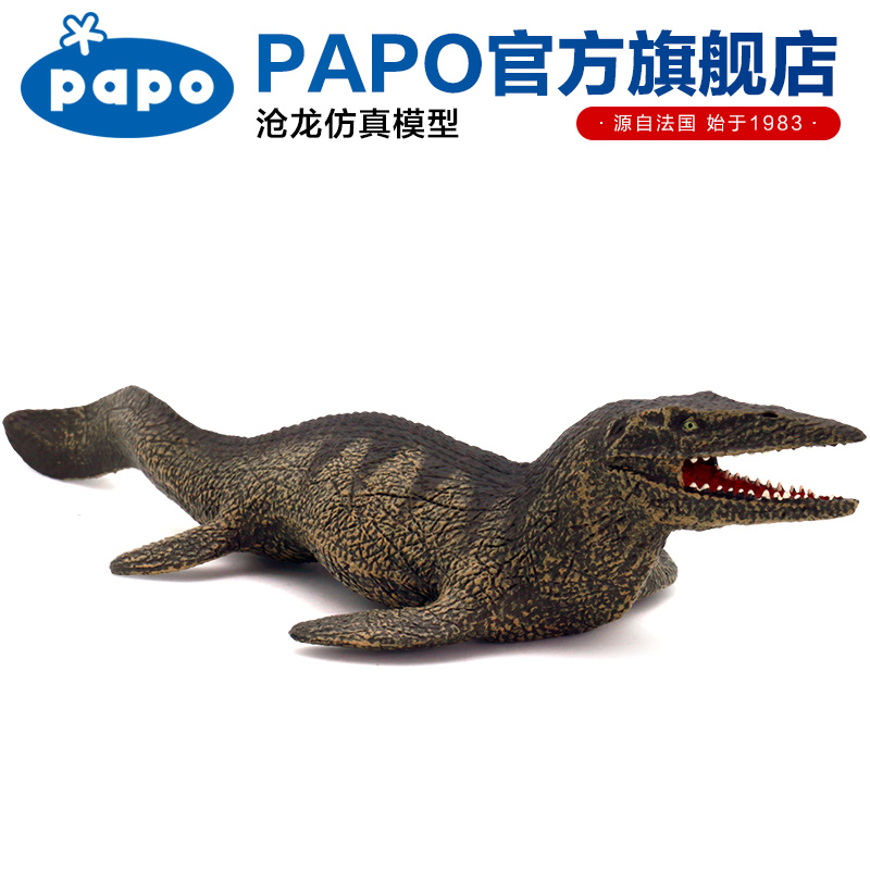 Papo Apatosaurus Simulated dinosaur model Museum Collection Jurassic World Ancient creatures image