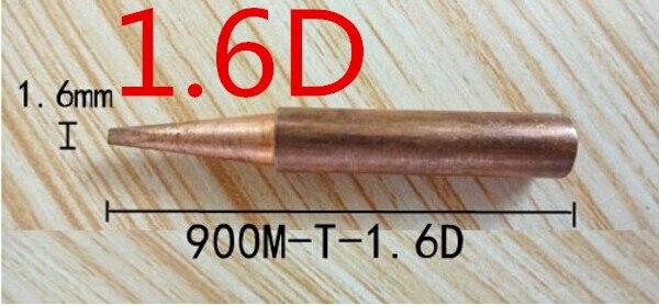 900m-t-1.6d