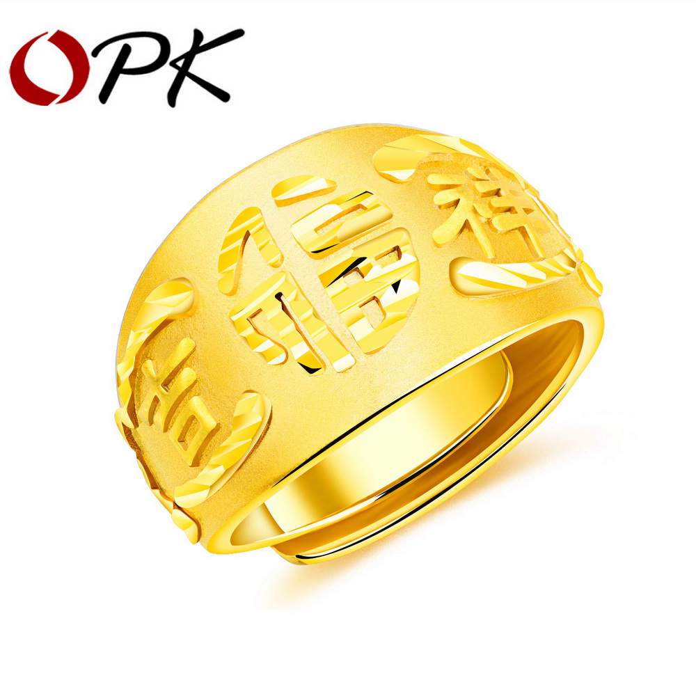 OPK Classic Gold Ring Men/Women Gift Chinese Carving Gold Color 15MM Wide Classic Gold Wedding Bands Rings for Men Jewelry KJ076