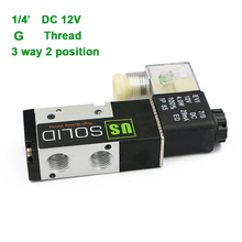 U.S.Solid 1/4″ 3 Way 2 Position Pneumatic Electric Solenoid Valve DC 12 V G Thread Aluminum Alloy ISO Certificated