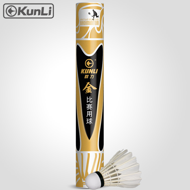 Kunli Badminton Shuttecock Gold Top Grade Goose Feather Shuttecocks For International Tournament Best Durable Flying Ball