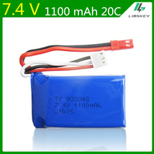 7.4V 1100mAh Lipo Battery For WLtoys V353 A949 A959 A969 A979 k929