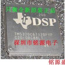 TMS320C6713BPYP200 HLQFP208
