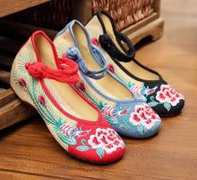 Small wind hot drill linen phoenix wear Peony Chinese style embroidered shoes old Beijing women's singles shoes 2016