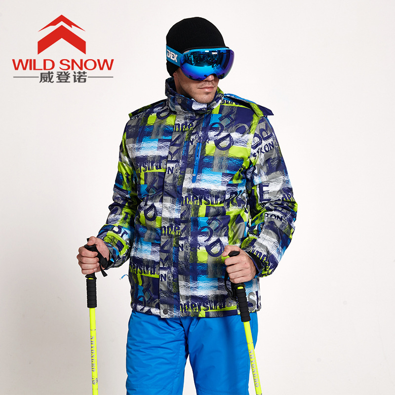 2018 New Professional Male Ski Coat Waterproof Breathable Windproof Warm Ski Jacket For Men Letters Print Thick Outdoor Clothing men geo print jacket