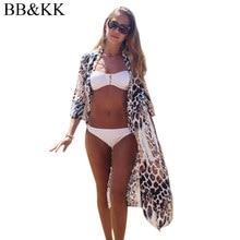 c7b9ec389f 2017 Summer Women Kimono Beach Bikini Cover Up Swimwear Chiffon Colorful  Sheer Sexy Swimsuit Cape Knits Kimono Shirts Tops