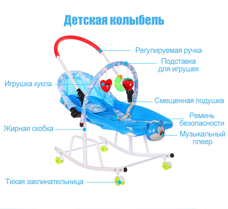 HTB1EIVga.zrK1RjSspmq6AOdFXaj Baby Cradle Disassemble Metal With Light Music Player Cradle Swings For Baby Children Bassinet Rocking Chair For Newborns