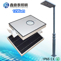 12W led Solar street light Super bright 12.8V Solar led lamp solar Garden Lights ce rohs IP65 25W Solar Panel