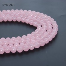 Hot Sale New Pink Natural Malay Jade Stone Round Loose Spacer Beads Strand 4/6/8/10/12 MM For DIY Jewelry Bracelets & Necklaces