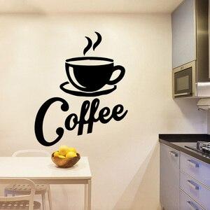 Домашний кухонный настенный стикер для ресторана, декор для пиццы, кофейного дома, виниловый водонепроницаемый настенный художественный стикер s