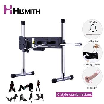 HISMITH Premium Kliclok Sex Machine Strong power 120W Hismith App Control with dildo Accessories Love Machine for Women Sex Toys